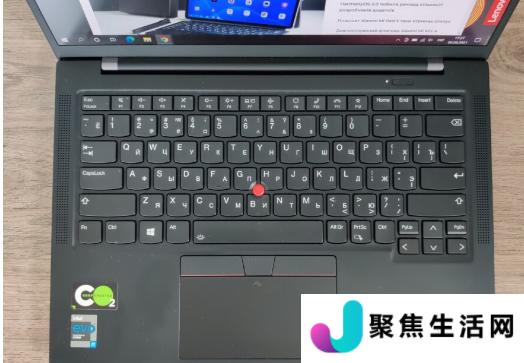 ThinkPad X1 Carbon Gen 9 笔记本电脑设计如何