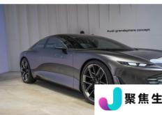 激进的奥迪Grandsphere概念车将成为2024年的下一个A8