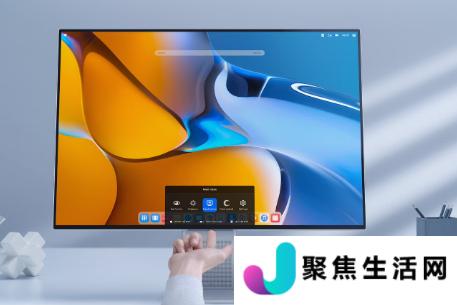 华为MateView显示器测评