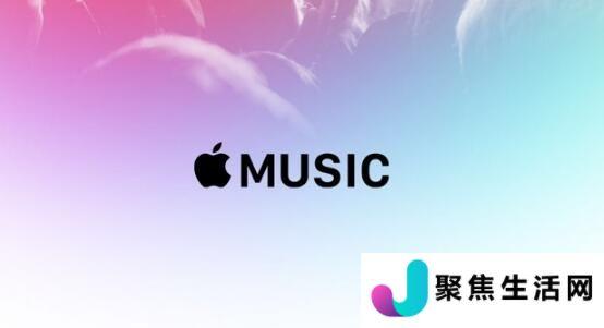 苹果音乐协议可能会破坏传闻中的服务包