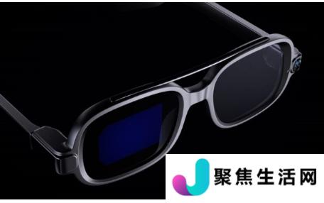小米发布带有MicroLED显示屏的智能眼镜