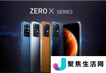 配备60倍潜望镜相机的Infinix ZERO X系列正式上市