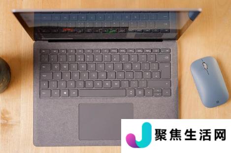 微软 Surface Laptop 4笔记本外观怎么样