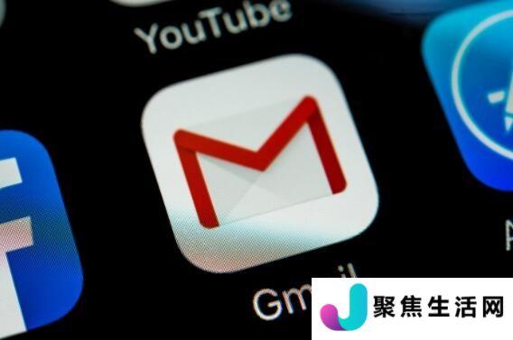 教你如何解决烦人的新Gmail错误