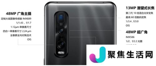 OPPO Find X2 Pro相机的防抖效果如何?