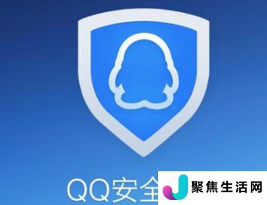 如何在QQ安全中心获得人脸识别QQ安全中心可以绑定多个QQ号吗?