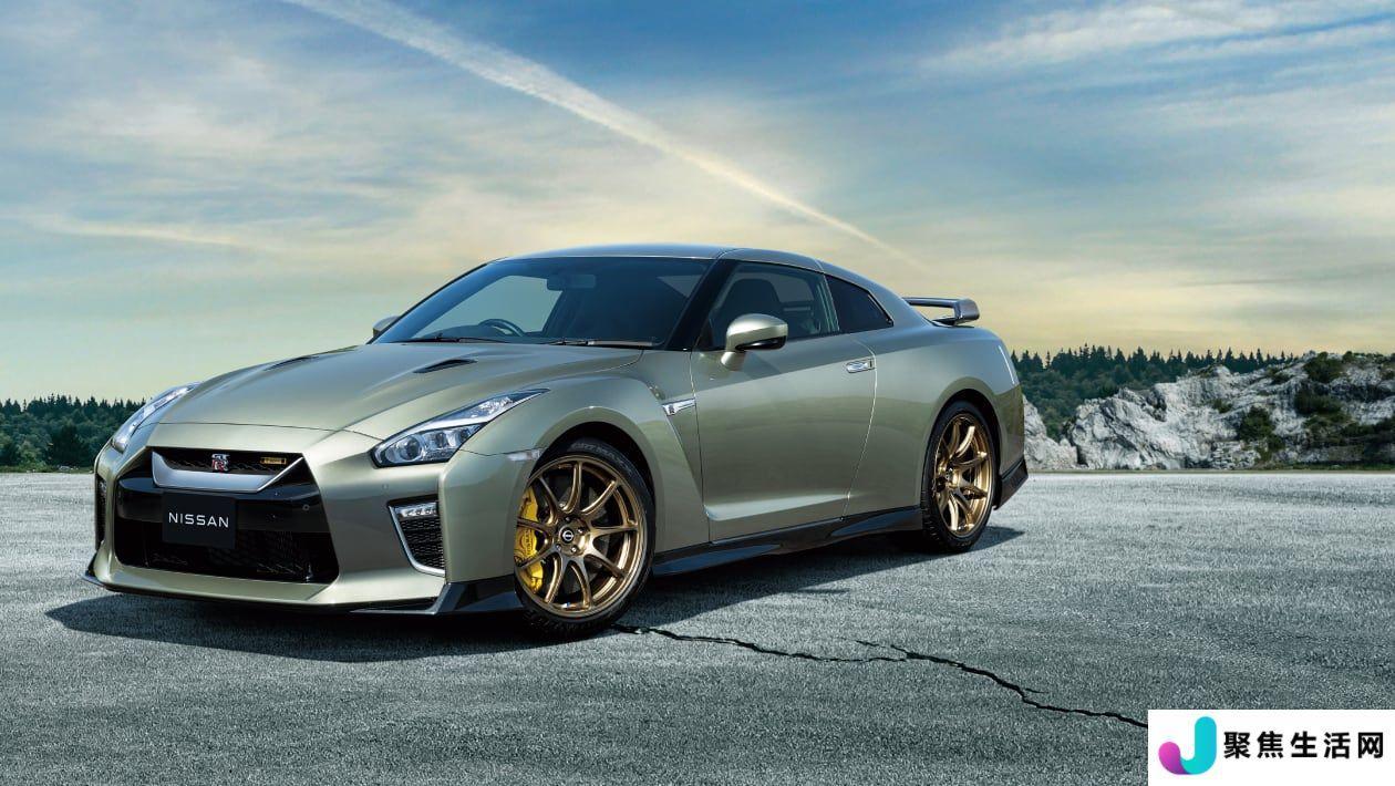 日产 GT-R已在2022年获得另一项优惠