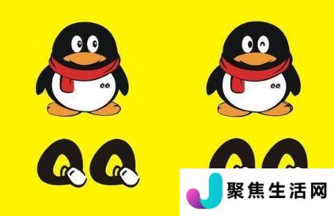 教你如何通过QQ安全中心将国外手机号码绑定到QQ