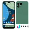 Fairphone 4 5G的外观和规格泄露
