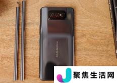 华硕 ZenFone 8手机测评