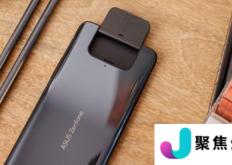 华硕 ZenFone 8手机设计如何