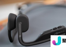 AfterShokz OpenMove耳机测评