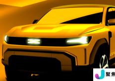 2024 年 Dacia Duster将采用混合动力