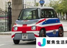 雪铁龙 Ami将于2022年来到英国