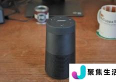 Bose SoundLink Revolve II蓝牙扬声器评测