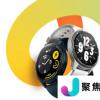 小米手表Color 2的规格 价格与功能等细节