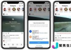 Instagram第三方事实核查服务走向全球打击假新闻