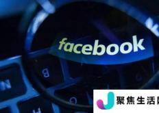脸书正在开发新的操作系统来取代谷歌的安卓系统