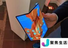 MWC 2020发布前 华为用麒麟990 5G芯片组调侃Mate Xs