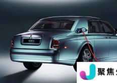 劳斯莱斯将于明天发布历史性电动汽车公告