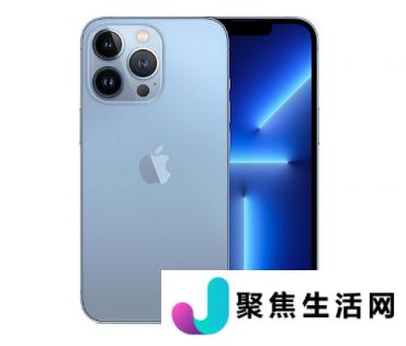 苹果iPhone13Pro智能手机在DxOMark137分进入前5名