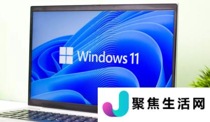 研究发现只有40%的Windows用户知道 Windows 11 存在