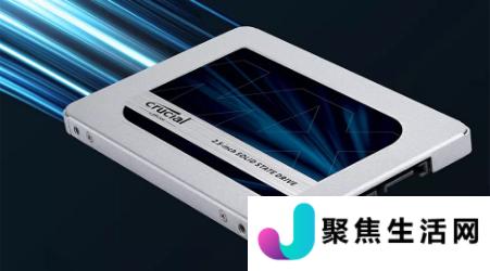 Crucial 在 MX500 产品线中增加了 4TB SSD