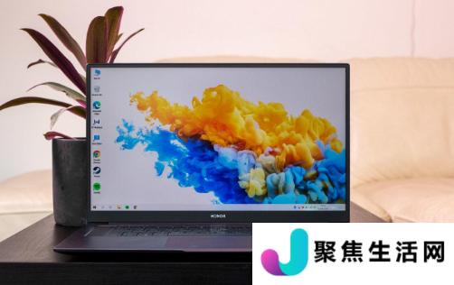荣誉MagicBook Pro测评
