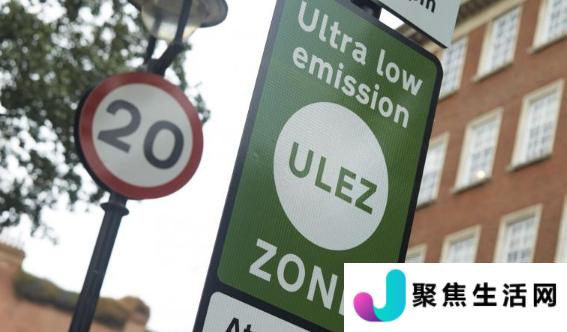 伦敦的超低排放区正在扩大