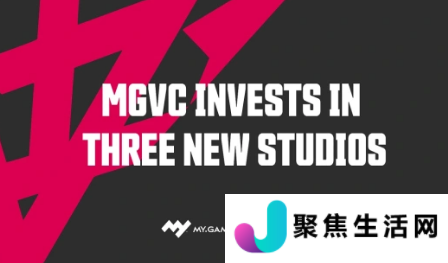 My.Games Venture Capital向3家东欧游戏工作室投资 300 万美元