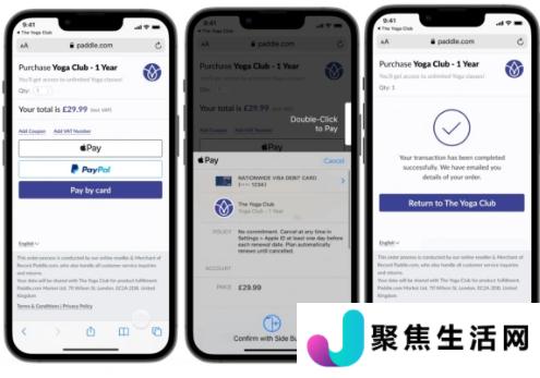 Paddle为 iOS 用户推出首个非 Apple 支付方式