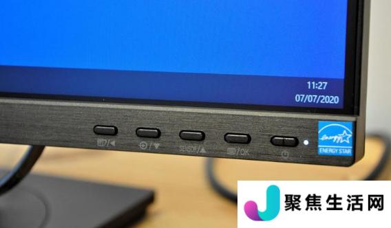 飞利浦 243B1 USB-C显示器分辨率怎么样