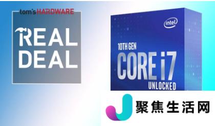 英特尔酷睿 i7-10700KF 创下 247 美元的价格新低