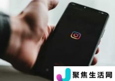 Instagram将邀请我们暂时停止使用该应用程序